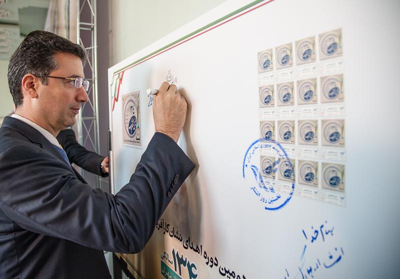 دومین مراسم اهدای تندیس، لوح و نشان امینالضرب توسط اتاق بازرگانی تهران (گزارش تصویری 3)- 1396/10/18