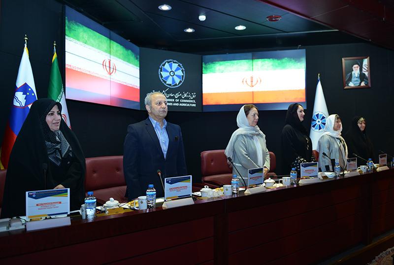 همایش اقتصادی بانوان بازرگان ایران و اسلوونی - 1398/01/19