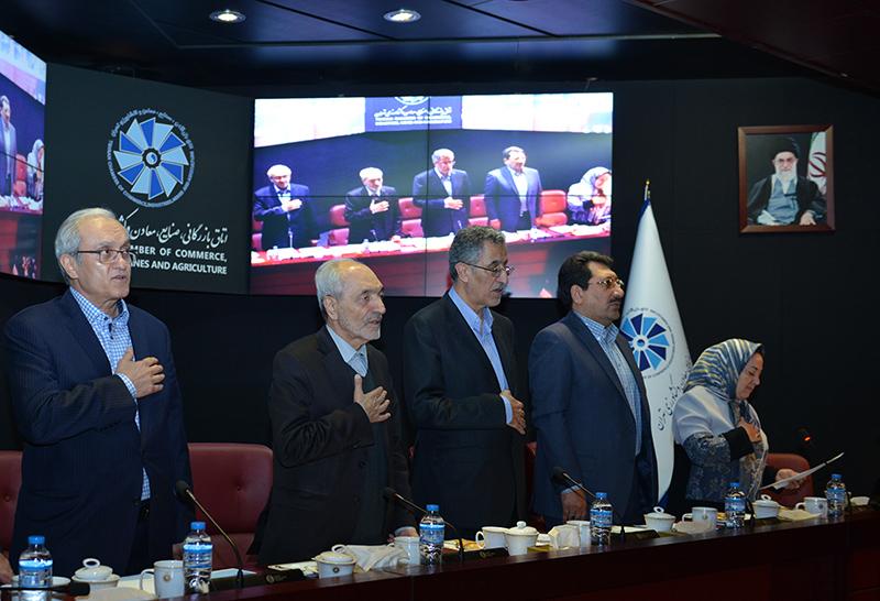 اولین نشست هیات نمایندگان اتاق تهران - دوره نهم