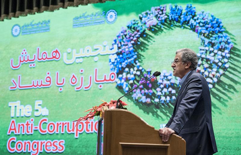 پنجمین همایش روز جهانی مبارزه با فساد