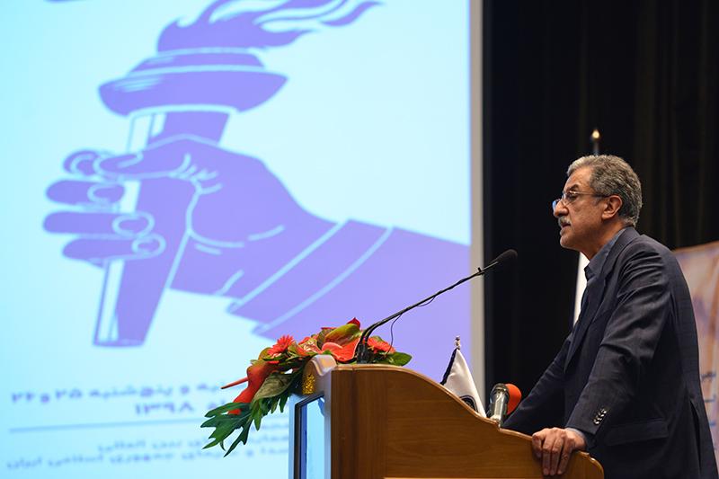 سومین کنفرانس حکمرانی ، سیاست گذاری عمومی