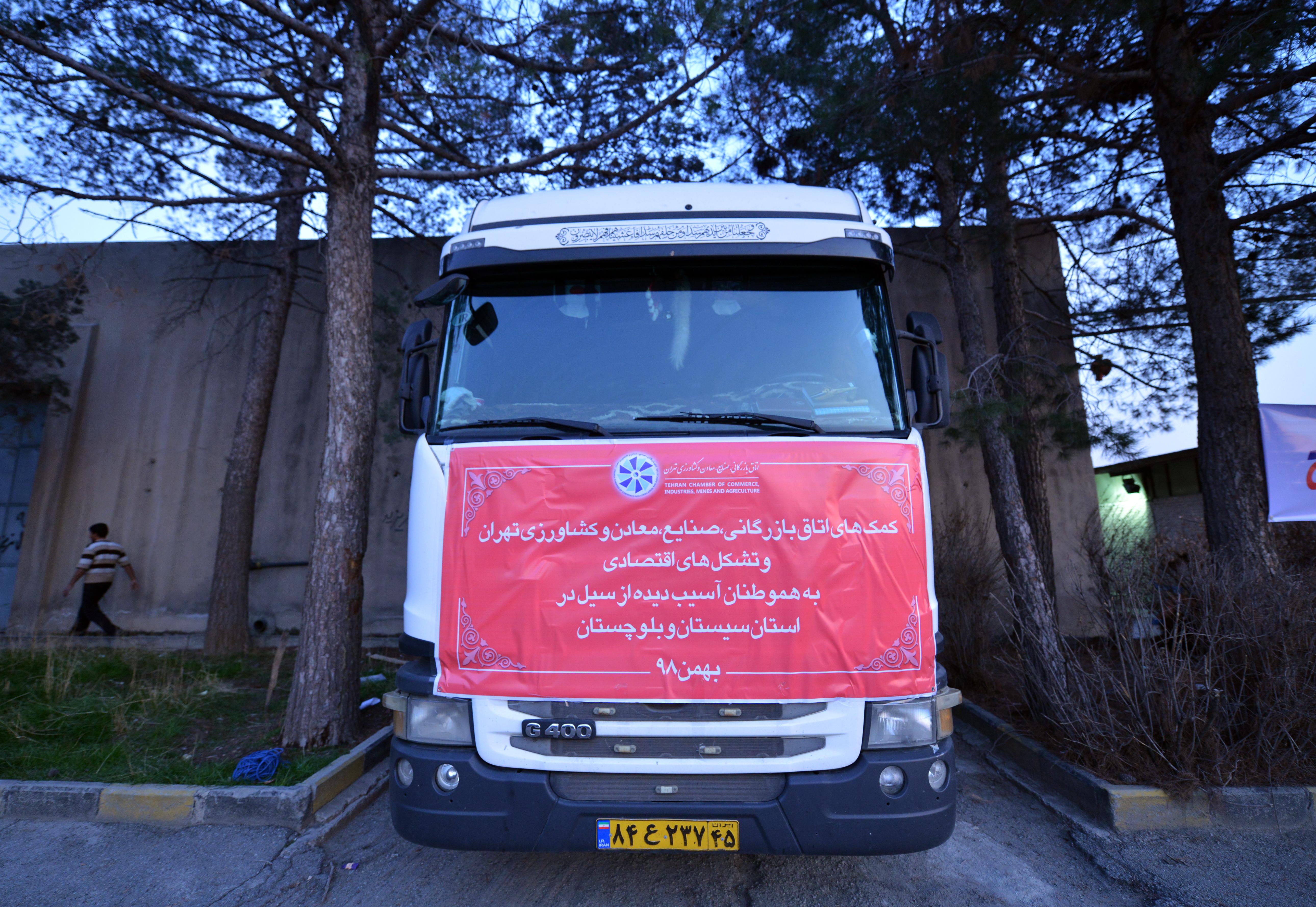 ارسال کمک های اتاق بازرگانی تهران به مناطق سیل زده سیستان و بلوچستان