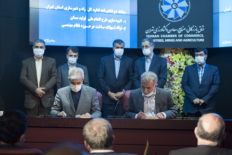 مراسم امضای دو تفاهم نامه در راستای طرح اقدام ملی تولید مسکن با حضور وزیر راه و شهرسازی
