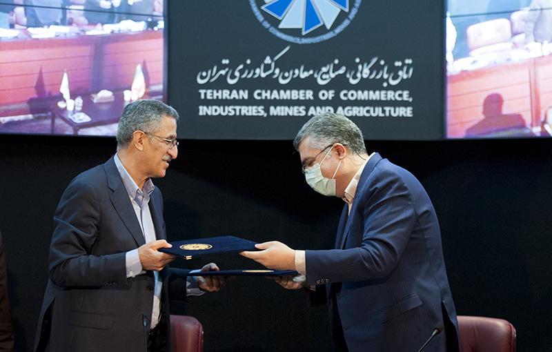 شانزدهمین نشست هیات نمایندگان اتاق تهران - دوره نهم