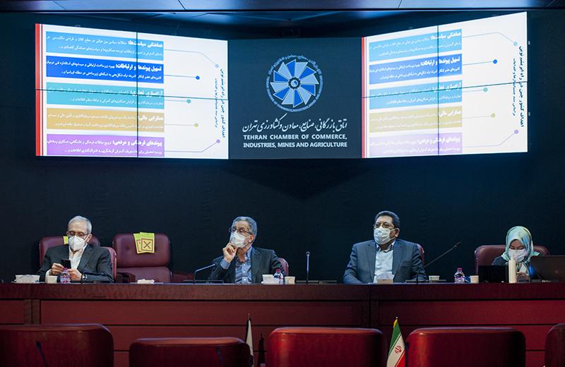 هفدهمین نشست هیات نمایندگان اتاق تهران - دوره نهم