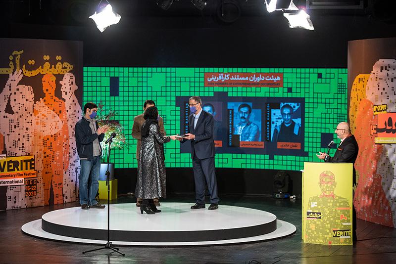 اختتامیه چهاردهمین جشنواره بین المللی فیلم مستند ایران سینما حقیقت
