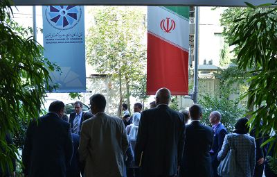 کارگاه آموزشی تامین مالی بینالمللی شرکتهای ایرانی