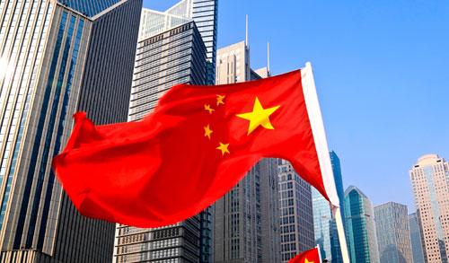 چین راه را برای سرمایهگذاران خارجی هموار کرد