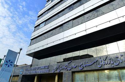 امتیاز گنجاندن شرط داوری در قراردادهای تجاری برای اعضای اتاق تهران