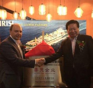 عضویت کشتیرانی ایران در اتاق بازرگانی بین المللی چین