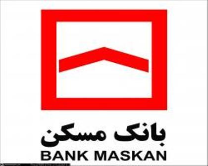 بانک مسکن 14 هزار تسهیلات ازدواج پرداخت کرد