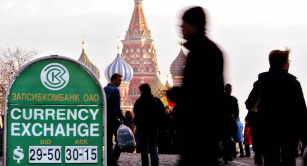 پیش نویس بودجه روسیه تا سال ۲۰۲۰ میلادی تایید شد