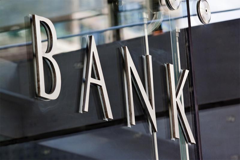 ایران در شمار یازده کشور فاقد بانک خارجی