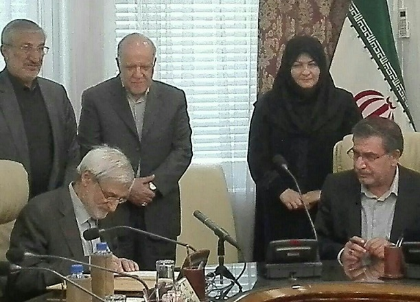 وزارت نفت و بنیاد مستضعفان 2 تفاهمنامه نفتی امضا کردند