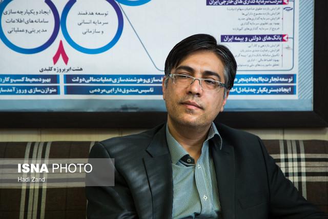 ناگفتههایی درباره افت رتبه کسبوکار ایران