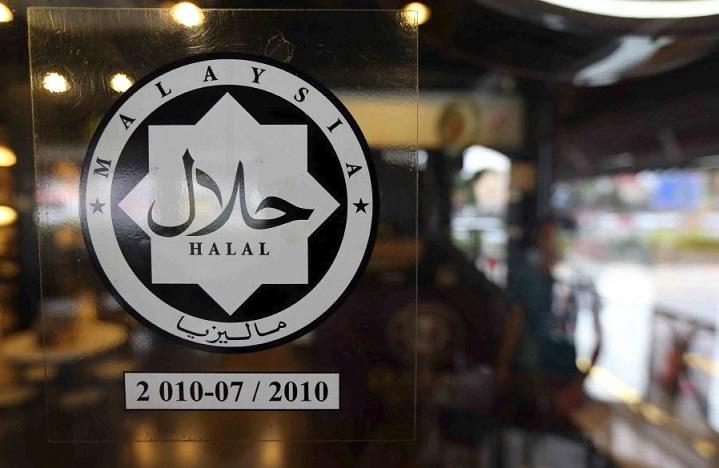 ایران کجای بازار حلال قرار دارد؟