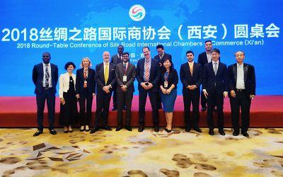 ایران نامزد میزبانی از دوازدهمین کنگره اتاقهای بازرگانی جهان 2021