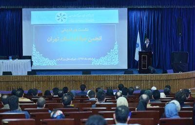 انتخاب اولین هیات مدیره انجمن جوانان استان تهران