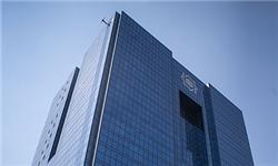 اتصال بانکهای خاورمیانه، سرمایه و موسسه کاسپین به سامانه وام ازدواج