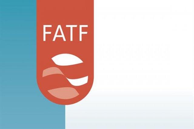 بیانیه اتاق ایران درباره پیوستن به گروه کاری FATF