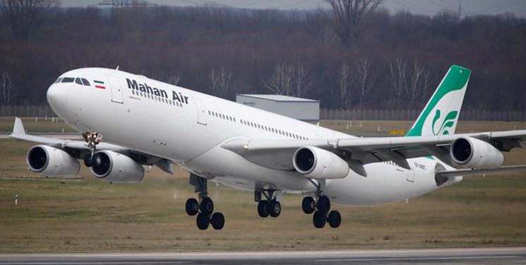 تحریم ماهان به آلمان تحمیل شد/مقصد پروازهای خارجی را افزایش میدهیم