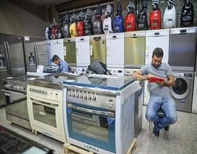 وضعیت تولیدکنندگان لوازم خانگی بهتر شده است