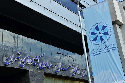 نخستین نشست هیات نمایندگان اتاق تهران در دوره نهم برگزار میشود