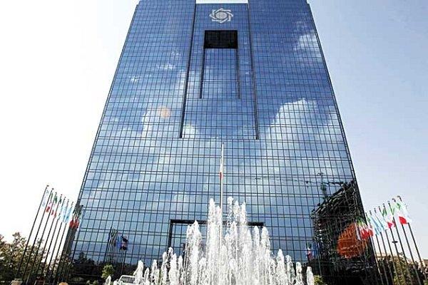 بدهی بانکها به بانک مرکزی ۱۶ هزارمیلیارد تومان کاهش یافت