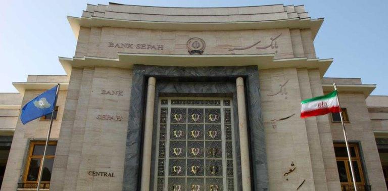 مروری بر تجربه ادغام بانکها در اقتصاد ایران
