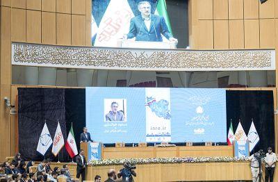 آسیبشناسی بخشخصوصی از عدم توسعهیافتگی در ایران
