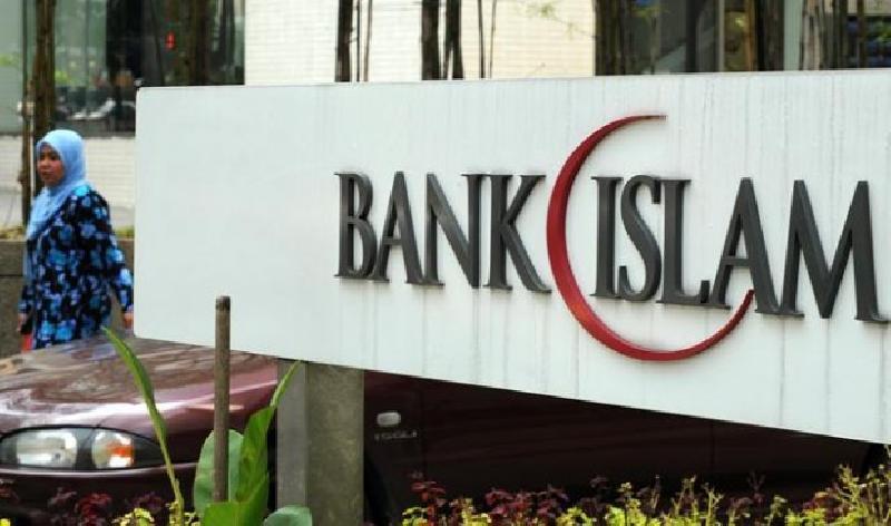 بانک داری اسلامی در جهان رشد کرد