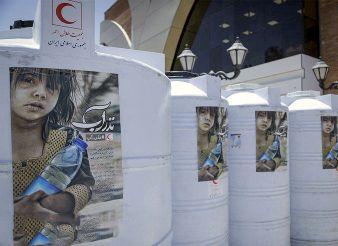 تقدیر از همکاری اتاق بازرگانی تهران در اجرای مرحله دوم نذر آب