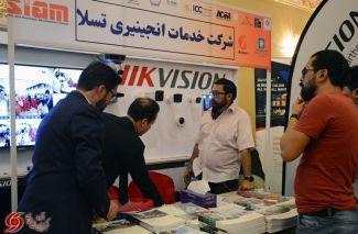 اولین نمایشگاه بینالمللی فناوری ارتباطات و اطلاعات در کابل