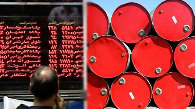 عرضه بنزین و گازوئیل در بورس انرژی