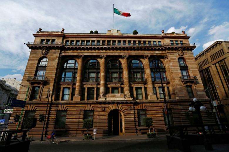 ورود کمیته نظارت برای خصوصیسازی مکزیک