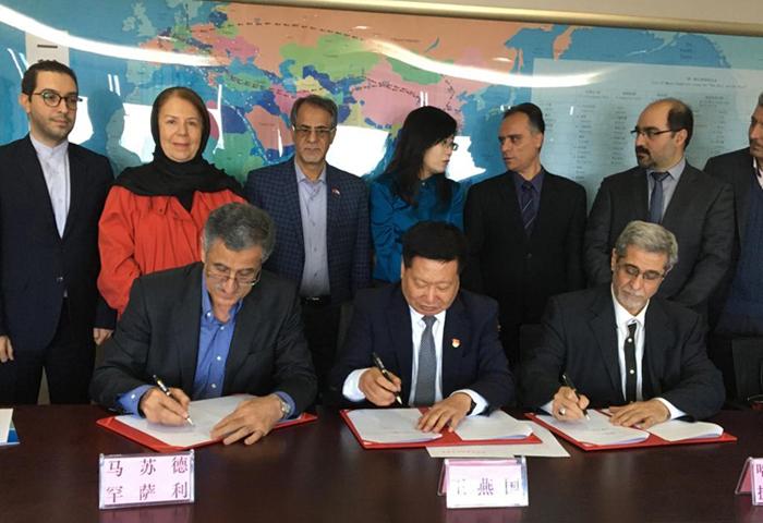 امضای یک تفاهمنامه سهجانبه بین اتاقهای بازرگانی تهران، چین و ایرانیان مقیم چین