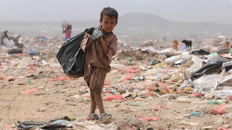 فقر شدید نابودشدنی است