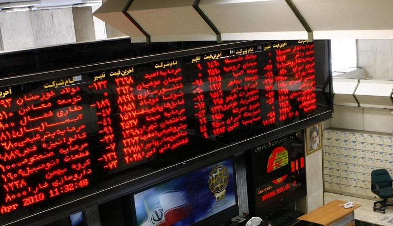 شاخص کل بازار سرمایه سقوط کرد