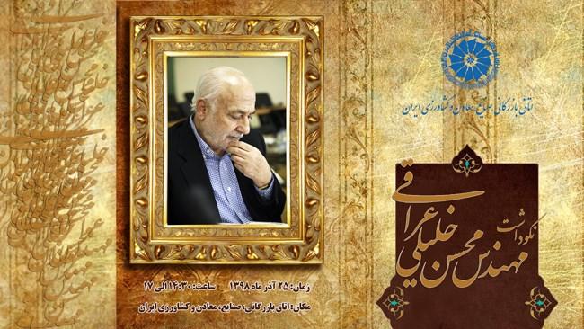 کارآفرینی با آرزوی توسعه صنعتی ایران