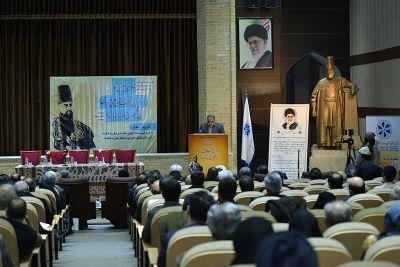 چهارمین همایش روز ملی مبارزه با فساد