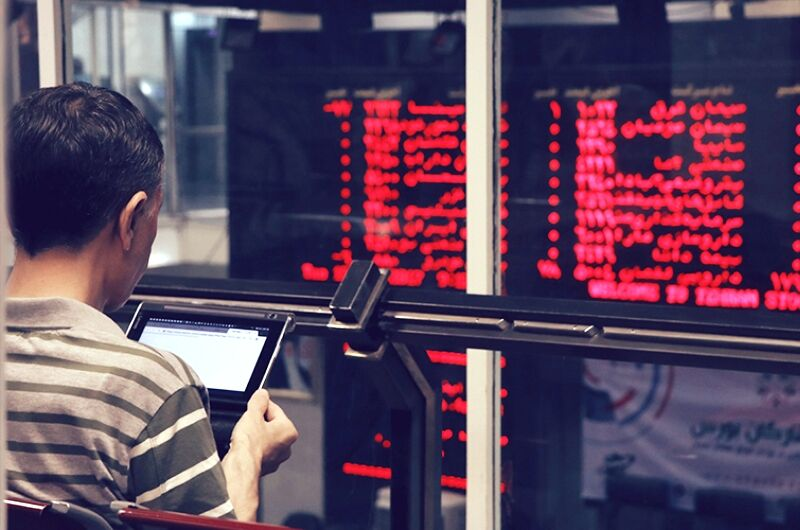 هشدارهای بورس به سرمایهگذاران جدید