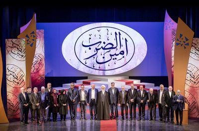 تقویت و اعظام بخش خصوصی در اقتصاد و جامعه ایرانی