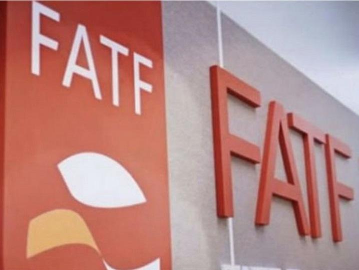 سیاهچالهای به نام FATF