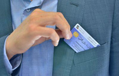 تمدید خودکار اعتبار کارتهای بازرگانی که در فروردین و اردیبهشت ۹۹ منقضی میشوند