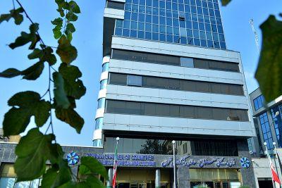 پنجره واحد فیزیکی شروع کسبوکار در اتاق بازرگانی تهران