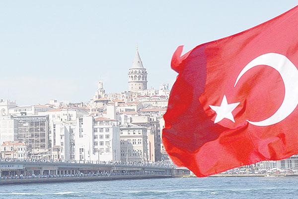 اقتصاد ترکیه 4.5 درصد رشد کرد