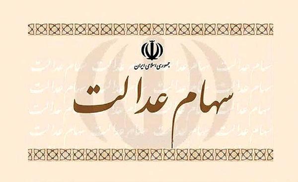 ورود ۱۴ میلیون ایرانی به بازارهای مالی