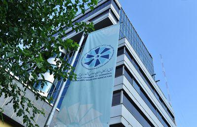 رویکرد اتاق تهران حمایت از استارتآپها و دانشبنیانهاست