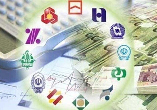 ورود بانکها به بازار مسکن ممنوع است