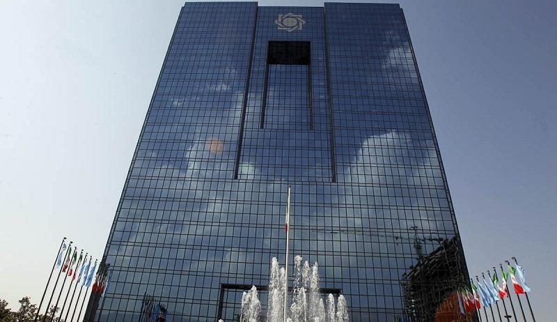بانک مرکزی:40 درصد از اوراق عرضه شده در حراج 14 مرداد فروخته شد